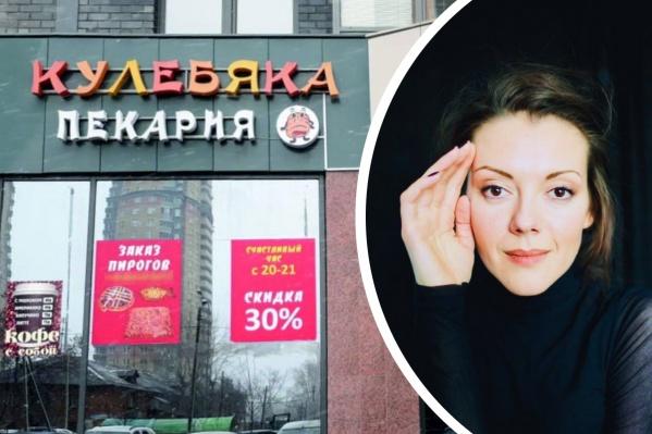 Актриса ТЮЗа Олеся Зиновьева сдала комнаты в аренду, но сама осталась должна