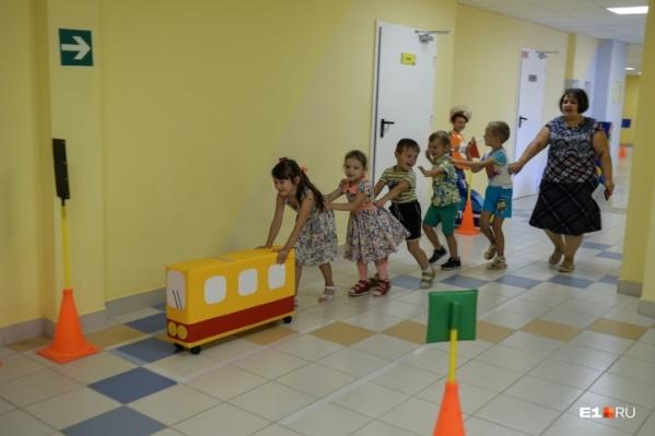 Для детей врачей и полицейских на время карантина откроют дежурные садики
