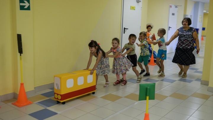 Когда в Екатеринбурге откроют дежурные садики для детей, чьи родители вынуждены работать