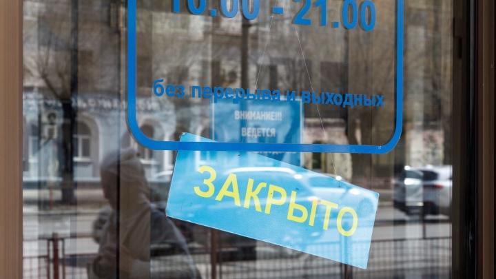 Росстат бьёт тревогу: в Волгоградской области в 5 раз увеличилась официальная безработица
