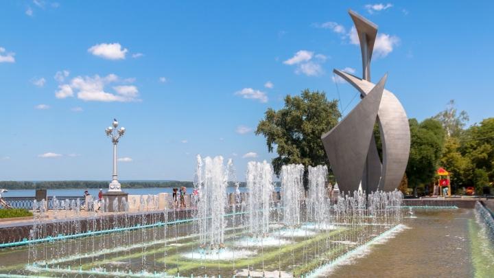 В Самаре включили фонтаны