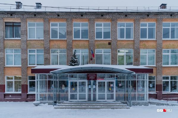 Резня в школе № 127 произошла 15 января 2018 года
