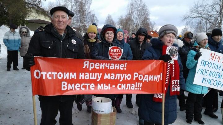 В Яренске и Кулое прошли митинги против строительства полигона на Шиесе