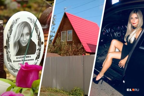 Родные погибшей показали журналистам Audi Q5, в которой зарезали Ксению