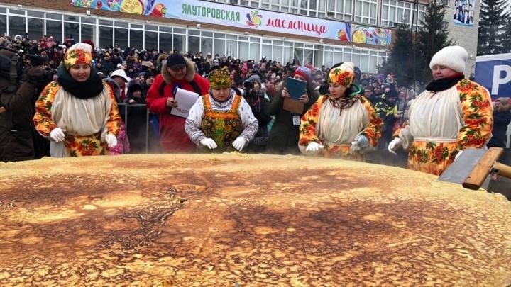 Гулянья и выпекание огромных блинов в Ялуторовске: как провожали Масленицу в Тюменской области