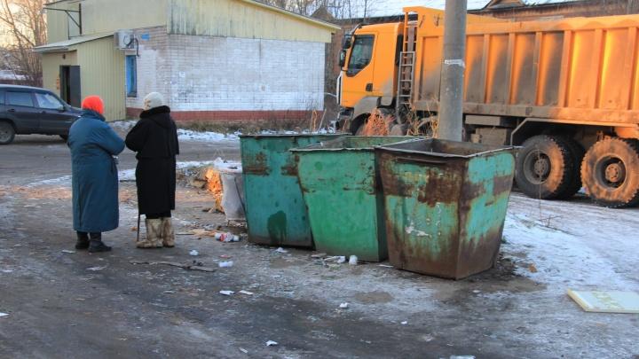 Жители Архангельской области задолжали более 20млн рублей за вывоз мусора