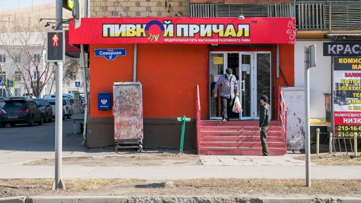 Самоизоляция с бокалом: почему в Красноярске работают алкомаркеты, а спортзалы и «Леруа» закрыты