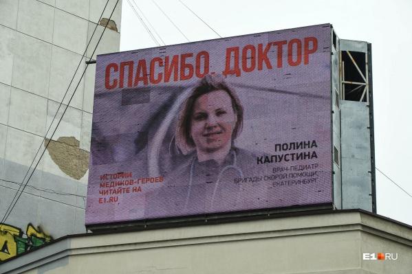 Власти решили, что ситуация в Екатеринбурге позволяет открыть торговые центры