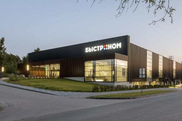 Необычный фасад гипермаркета и современные решения привлекают внимание к зданию