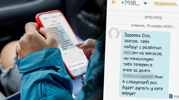 «Изнасилуем тебя топором!»: ярославне угрожают расправой из-за долгов ее коллеги