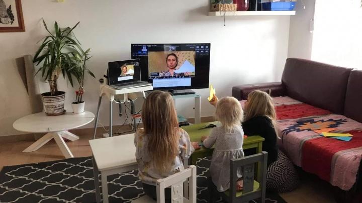 Родители в самоизоляции спасены: в Новосибирске появилась новая услуга по присмотру за детьми