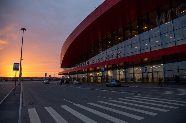 Посадить самолёты в челябинском аэропорту сегодня ночью было нереально