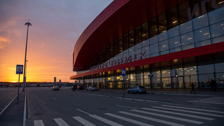 В челябинском аэропорту на несколько часов задержали вылет самолётов