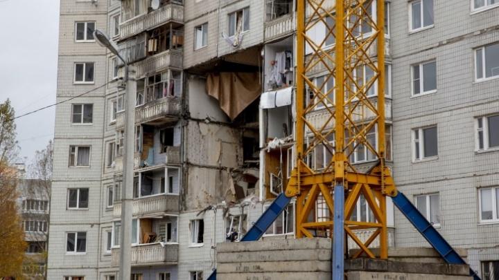 Не только прописанные: ярославские власти расширили список тех, кому помогут после взрыва на Батова