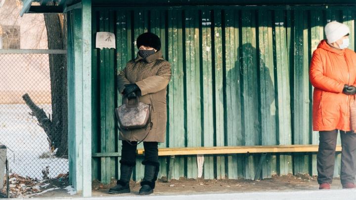 Режим повышенной готовности в Омске продлили до 15 января