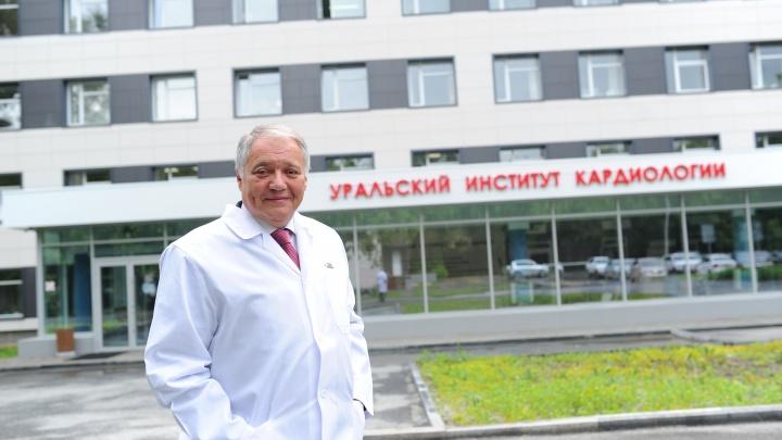 Екатеринбургский кардиоцентр, закрытый из-за больных коронавирусом, начал работать в штатном режиме