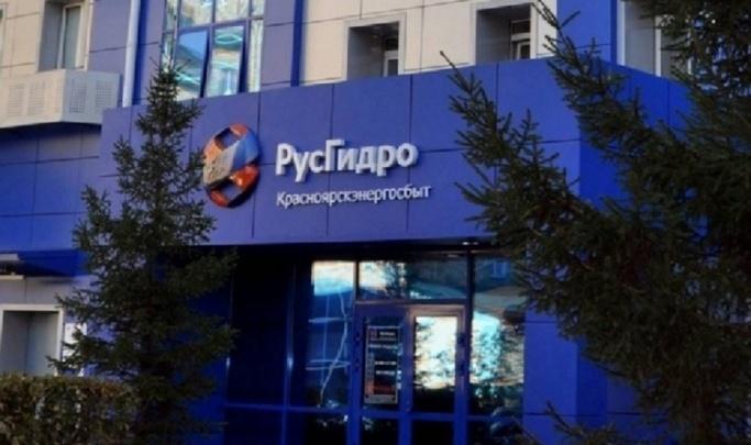 Офисы Красноярскэнергосбыта закрылись, но компания обеспечит дистанционное обслуживание клиентов
