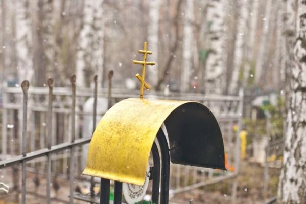 Контролировать кладбища в религиозные праздники будут сотрудники ГИБДД
