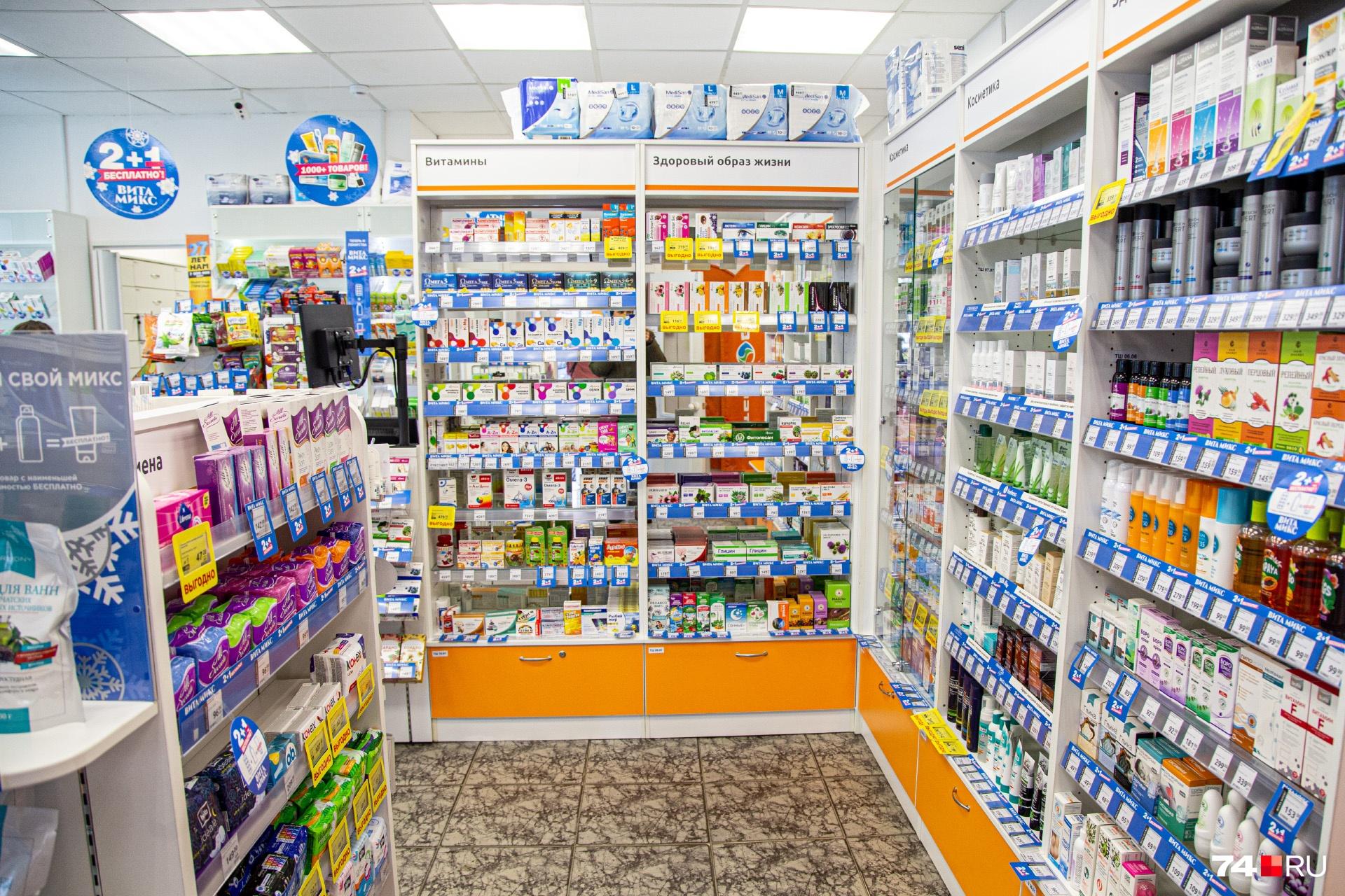 Витамины, обезболивающие и жаропонижающее в продаже есть, а вот маски исчезли бесследно
