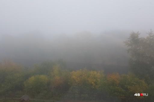 В Курганской области контраст между плюсовыми и минусовыми температурами может привести к сильным туманам