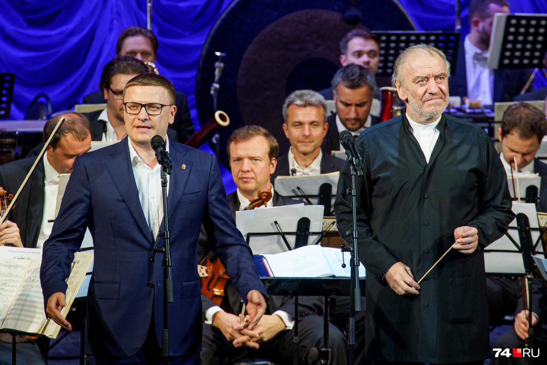 Алексей Текслер и Валерий Гергиев поприветствовали гостей