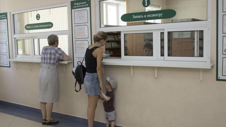 «Просто врачей нет. Вы держитесь». Как исчезают узкие специалисты в детских поликлиниках Новосибирска