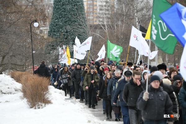 Колонна прошла отТЦ «Пароход» до парка Чкалова