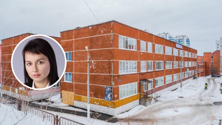 Глава департамента образования Перми решила, что директора лицея № 9 нужно увольнять
