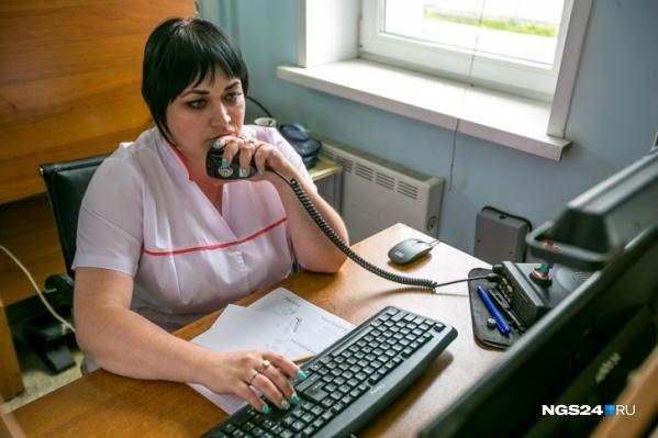 Диспетчер задаст вам вопросы, чтобы определить, какую бригаду нужно направить больному