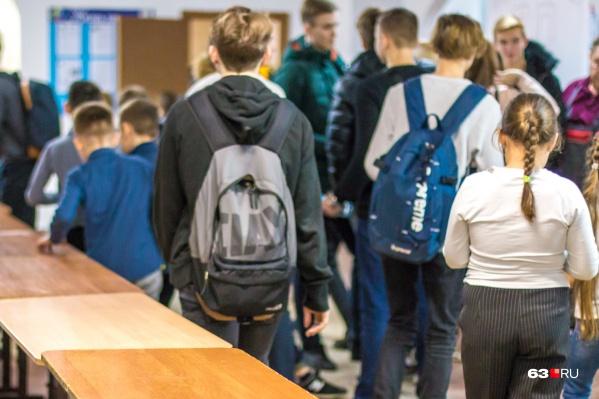 Учеников отправили по домам