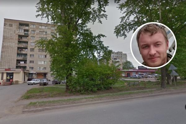 Мужчина ушел из дома на Гашкова, 5