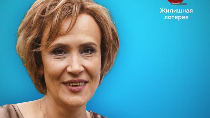 «Я уже забыла про розыгрыш»: красноярка выиграла квартиру за полтора миллиона рублей