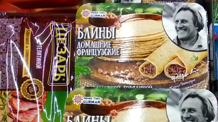 В Новосибирске ликвидированы компании Жерара Депардье — представитель актера объяснил, что это значит