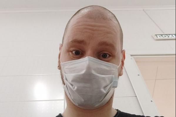 Андрей пока не знает, есть ли у него коронавирус. Результаты анализов должны прийти сегодня