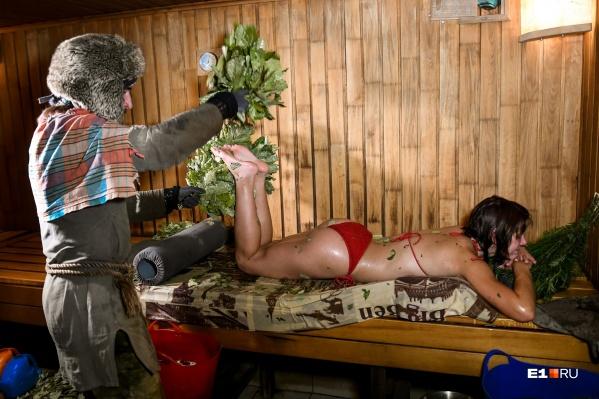 Работать баням не разрешают, хотя спа-комплексы и массажные кабинеты открыты