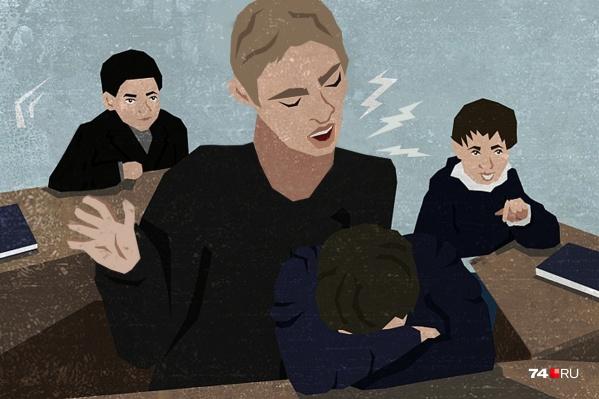 Класс, в котором учится мальчик, коррекционный. Конфликты на уроках бывают нередко