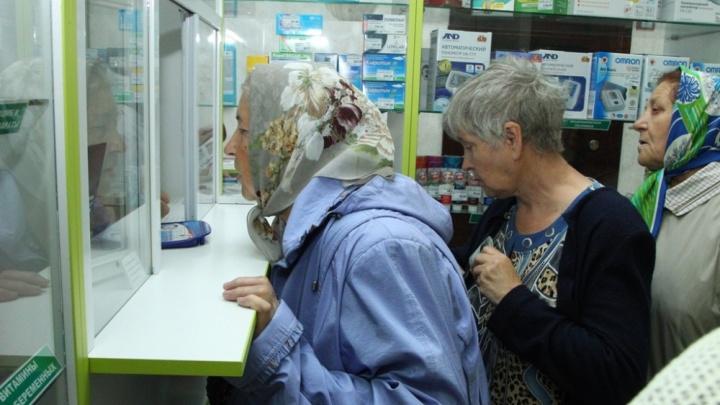 «Половина пенсии — на таблетки»: челябинка «потеряла» обещанные сердечникам бесплатные лекарства