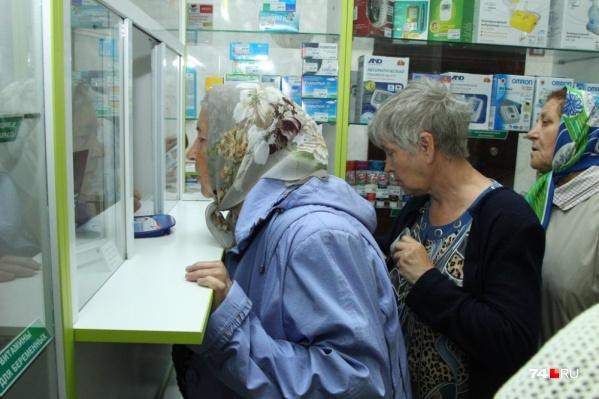 Пожилые люди часто вынуждены тратить на таблетки значительную часть пенсии