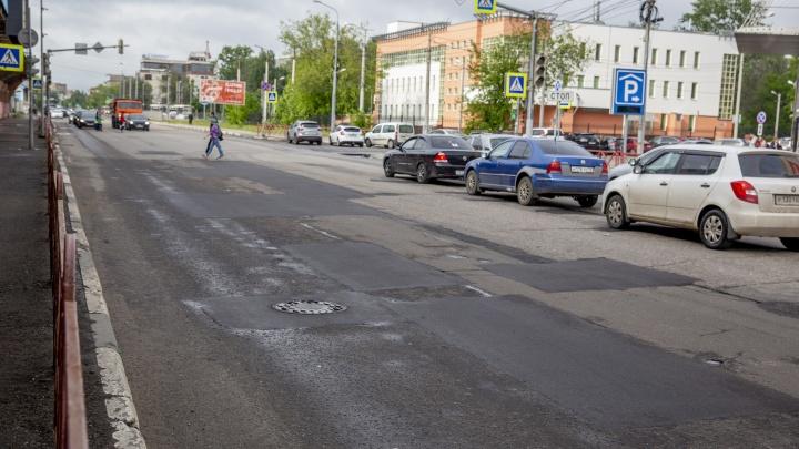 Ремонтировать дороги Ярославля будет фирма, о которой раньше в городе ничего не слышали