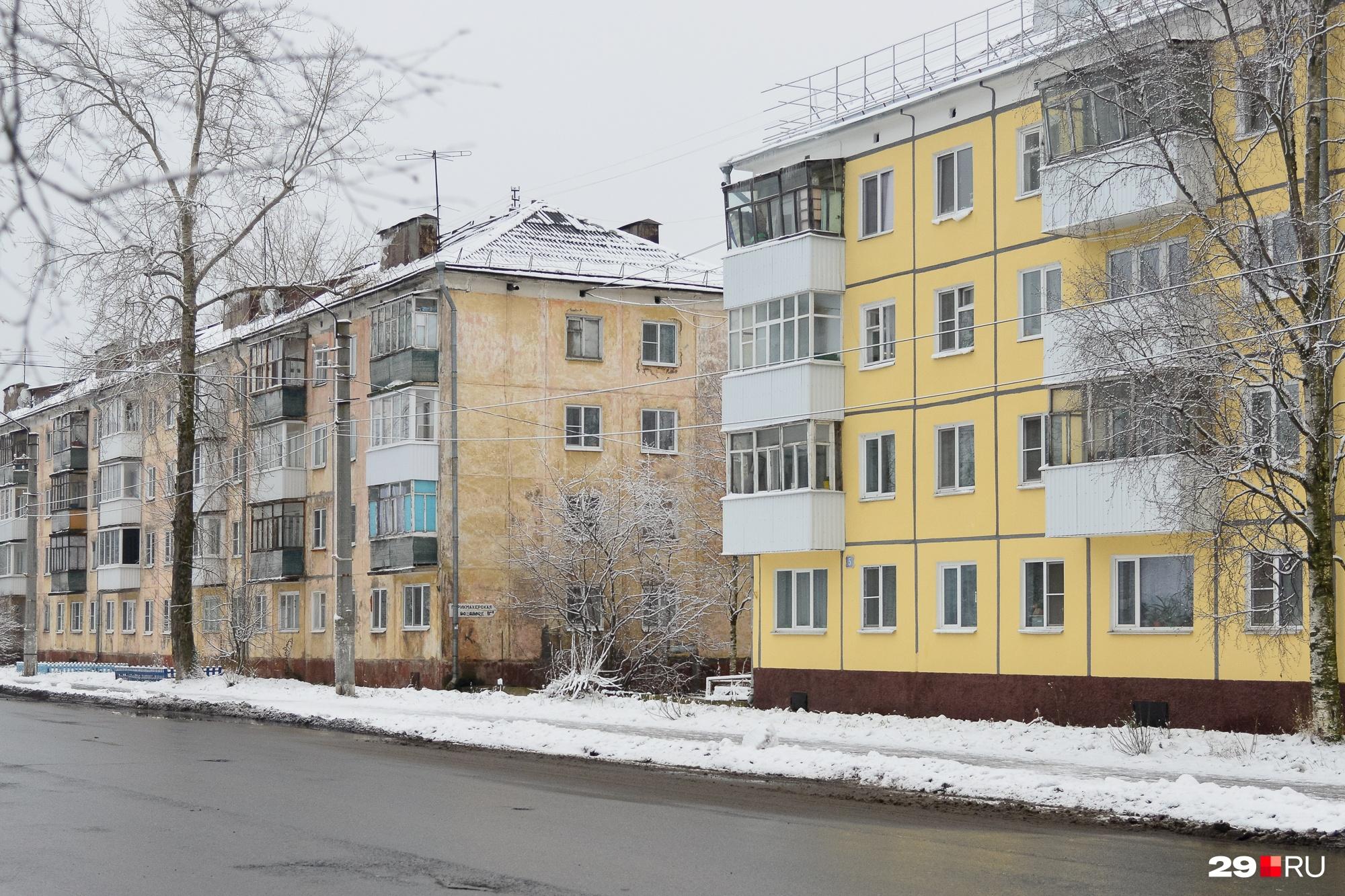 Улица Химиков. Почувствуйте разницу: в одном доме отремонтировали фасад, в другом — нет