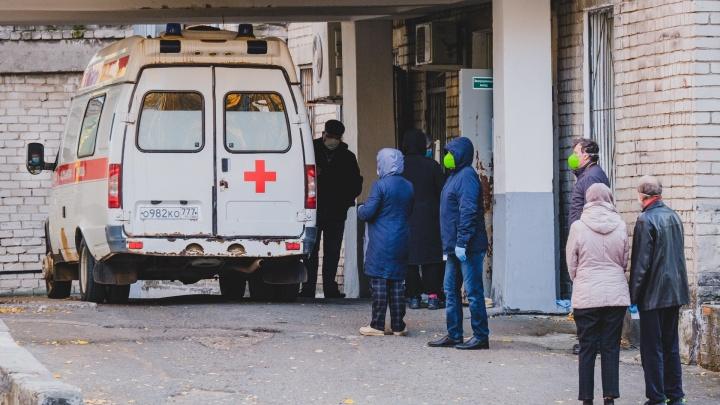 Теперь — без скорых. Фотограф 59.RU cфотографировал человеческую очередь на КТ у МСЧ № 1