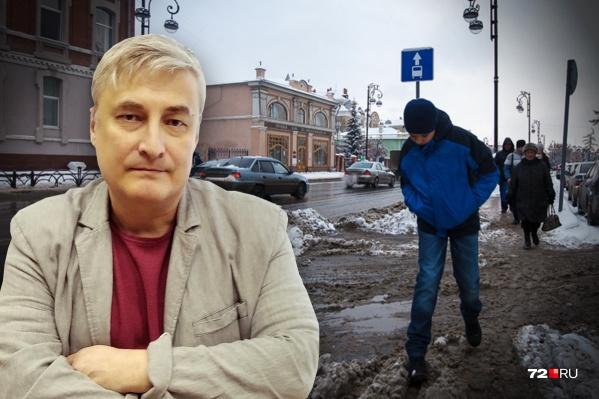 Ученые выясняют, почему в российских городах так грязно. Никакой драмы, просто нужно лучше следить за городом во всех его частях
