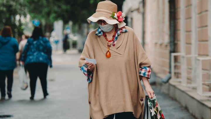 Извините, а лето выйдет? Виртуальная прогулка по Тюмени в первый июньский день
