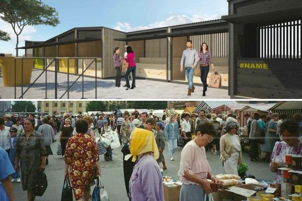 Ярмарка заработает в центре города уже в ближайшие дни. Новость навевает воспоминания из 90-х