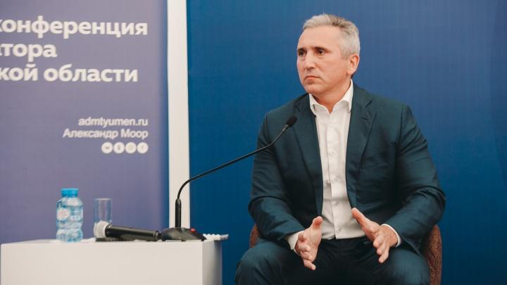 Александр Моор вошел в состав Госсовета