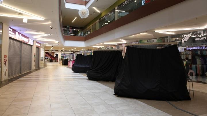 Опустевшая «Аура»: как выглядит торговый центр сейчас