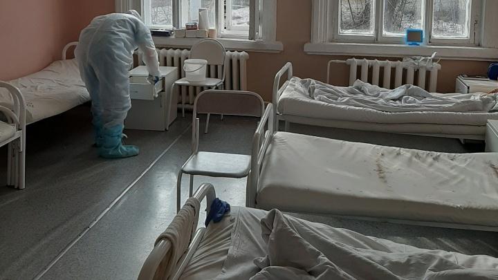 «Условия — никакие». Пациентка пермской инфекционки — о том, как там живется людям с коронавирусом