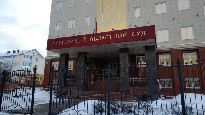 «Водный Союз» проиграл правительству Зауралья суд из-за тарифов
