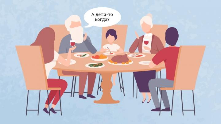 Искусство общаться с родственниками. Как отстаивать свои личные границы на семейных праздниках