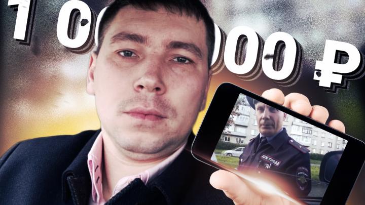 Свердловский гаишник потребовал миллион от водителя, который выложил в соцсети видео с ним